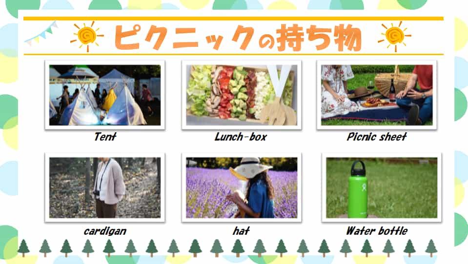 ピクニックの持ち物はコレ!必需品と便利なものをご紹介!